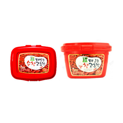 RKorean-Hot-Paper-Paste-(Gochujang)