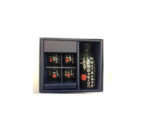 Sake-Gift-Set