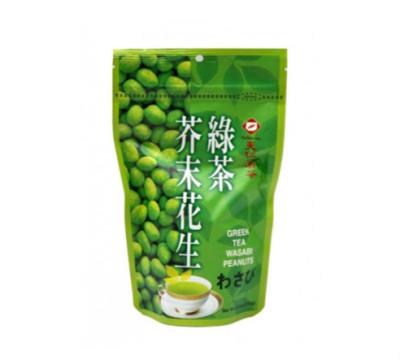 green tea wasabi peanuts