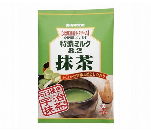 uha rich candy maccha green tea