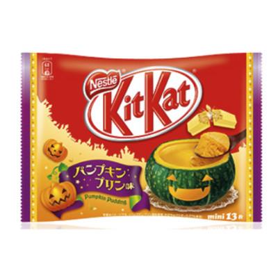 KitKatJapanPumpkinPuddings